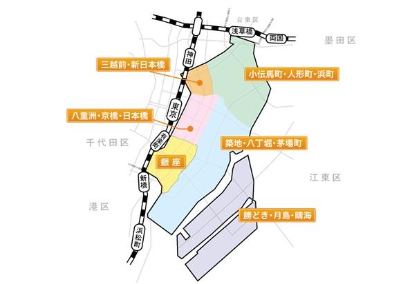 中央区日本橋、京橋、月島