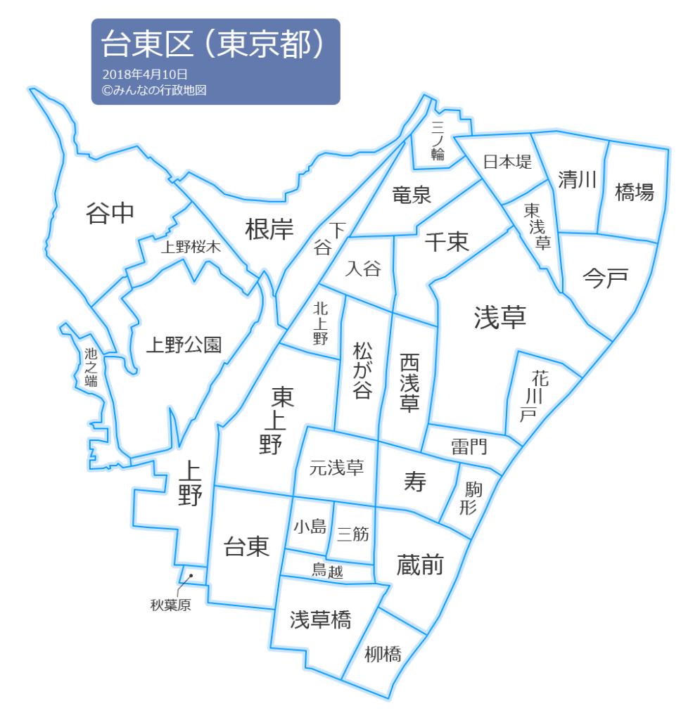 台東区の地図